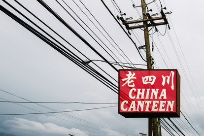 Kina canteen sign